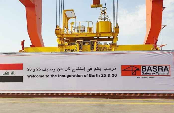 The Minister of Transport announces the start of the actual operation of berths 25 and 26 in the northern Umm Qasr Port